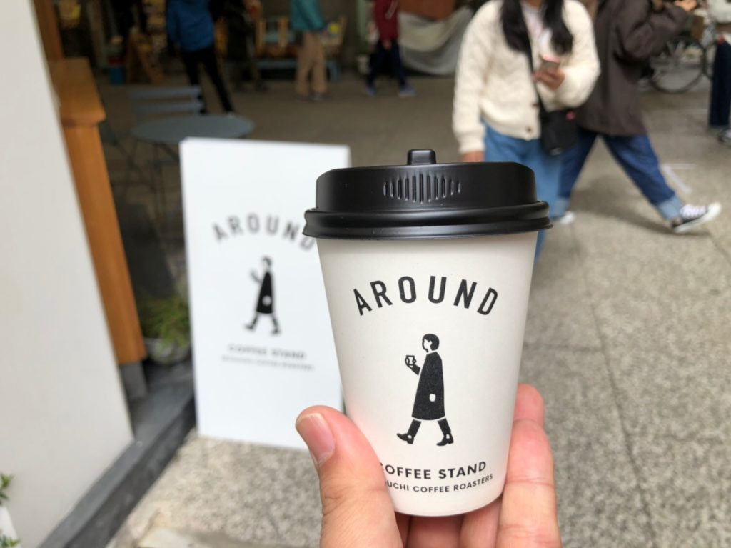 アラウンドのコーヒー