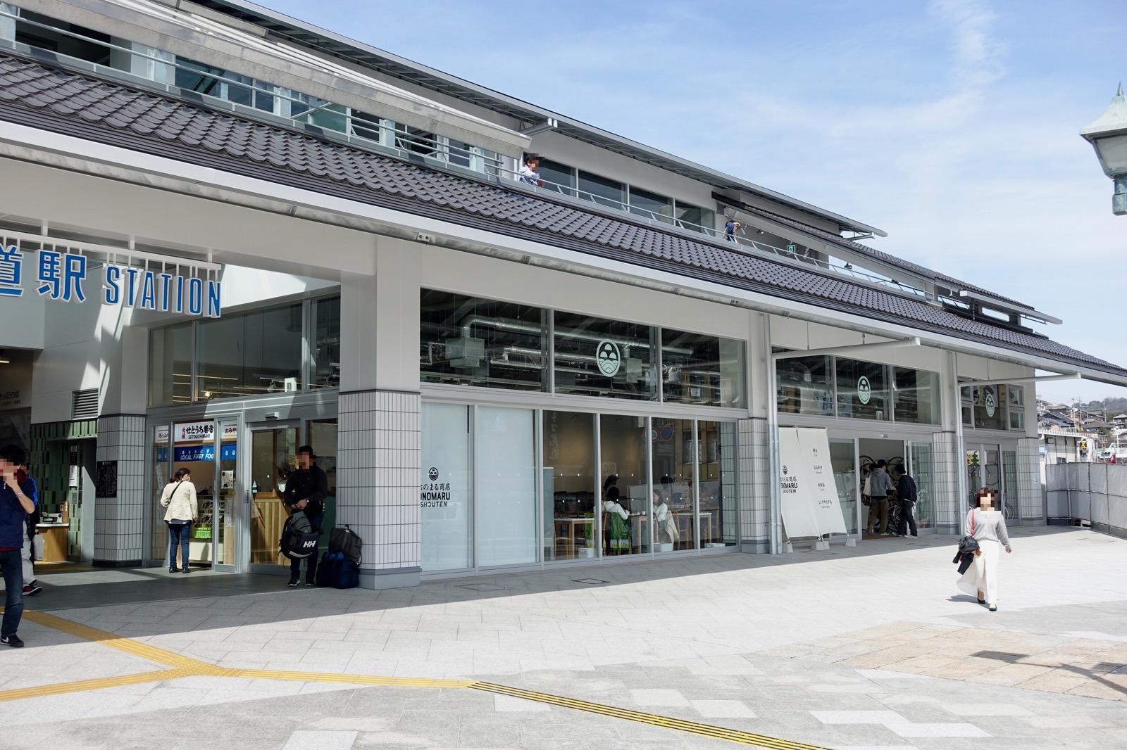 新尾道駅舎