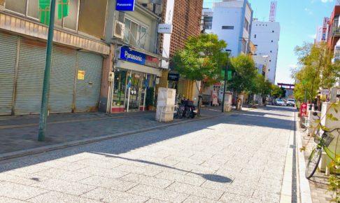 福山市宮通り
