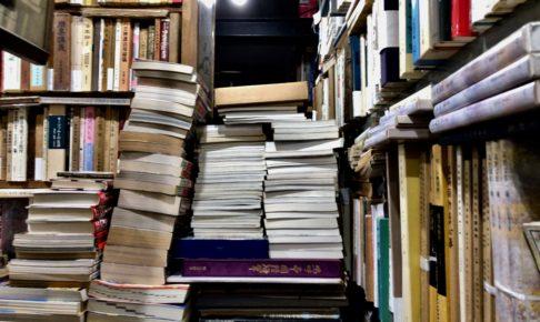 古書店の光景
