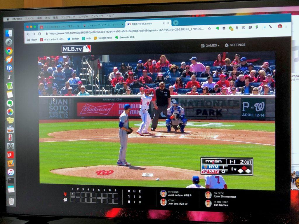 メジャーリーグの試合風景