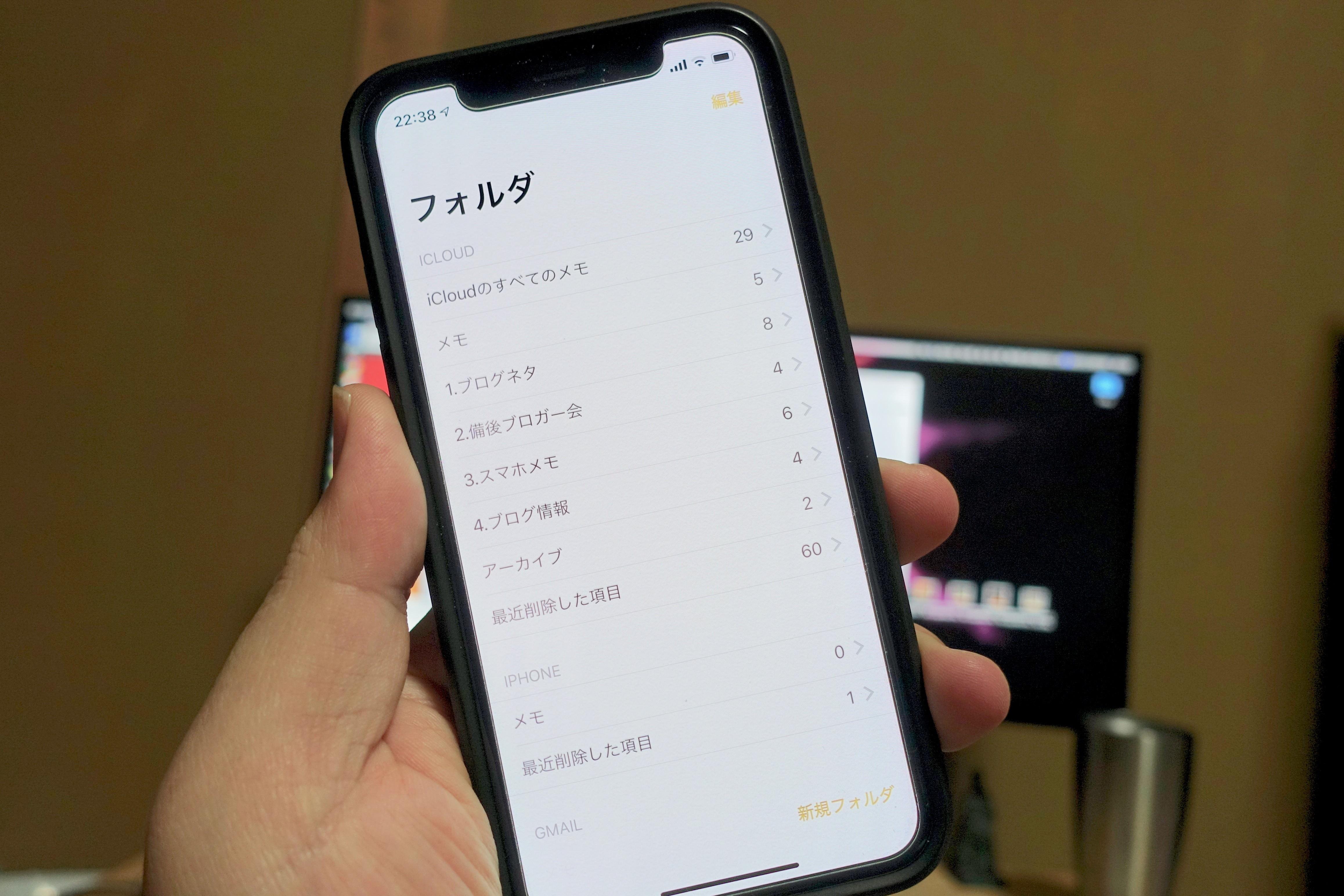 iPhoneのスマホメモメモアプリ