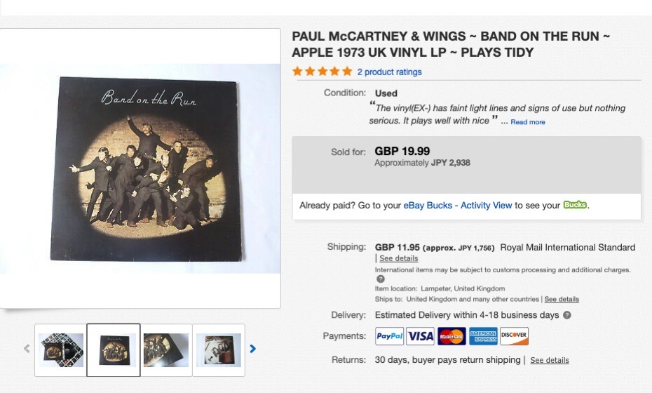 PAUL McCARTNEY WINGS ebay