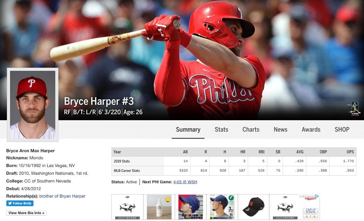 Bryce Harper Stats Fantasy News | MLB com 2019 04 03 22 29 46