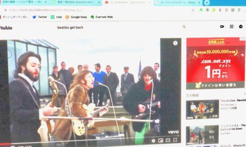 ビートルズのルーフトップコンサート