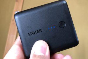 Ankerのバッテリー
