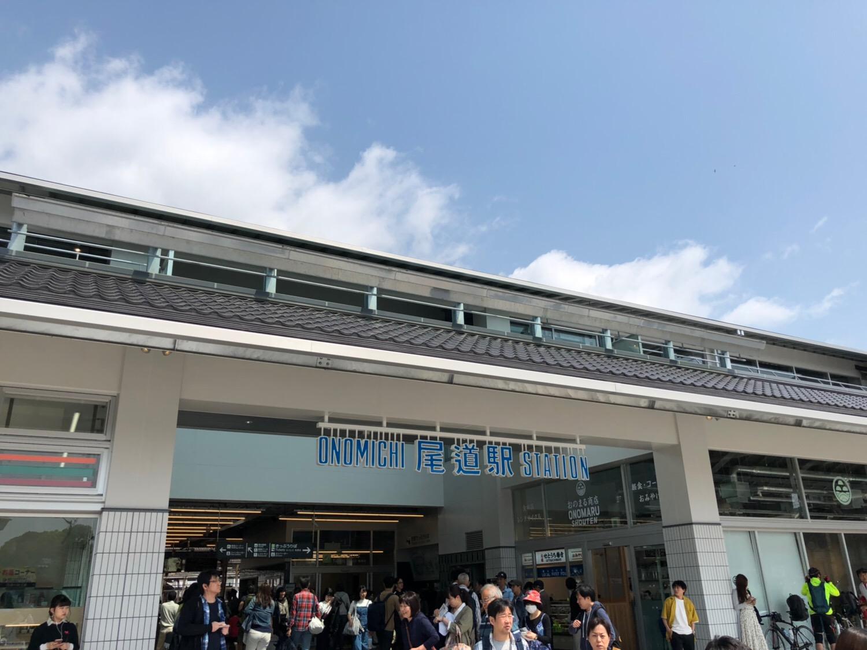 ゴールデンウィークの尾道駅