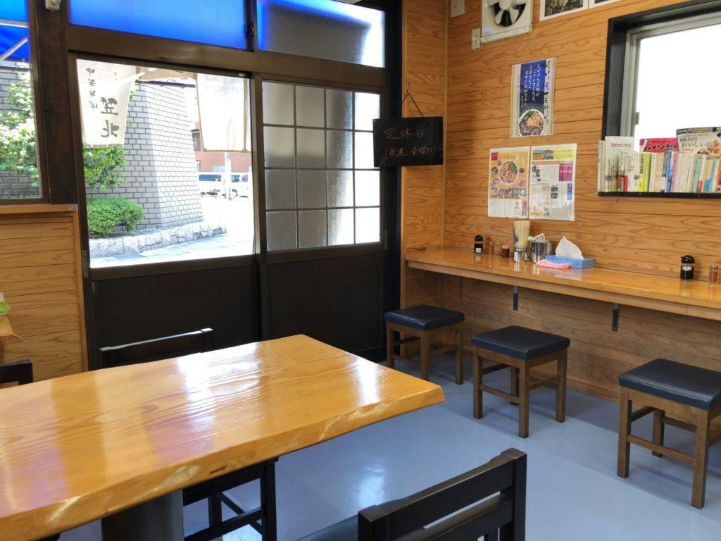 笠北の店内 kasakita