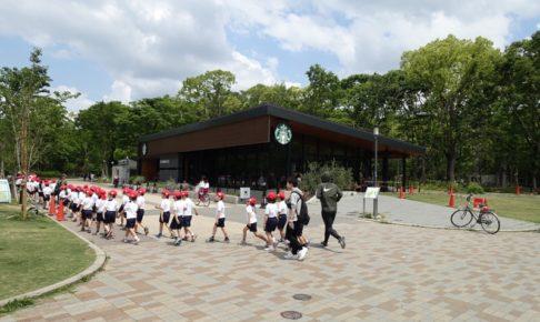 大阪城公園 blog