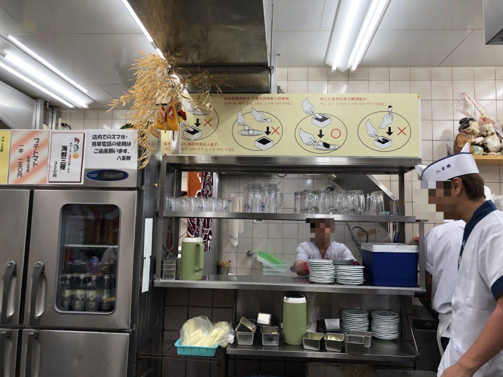 八重勝の店内 yaekatsu