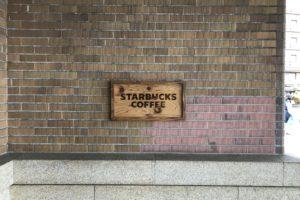 スターバックス奈良旧駅舎店の看板 nara