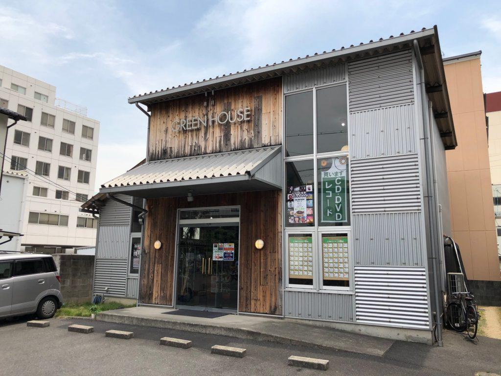 グリーンハウス倉敷店 greenhouse vinyl