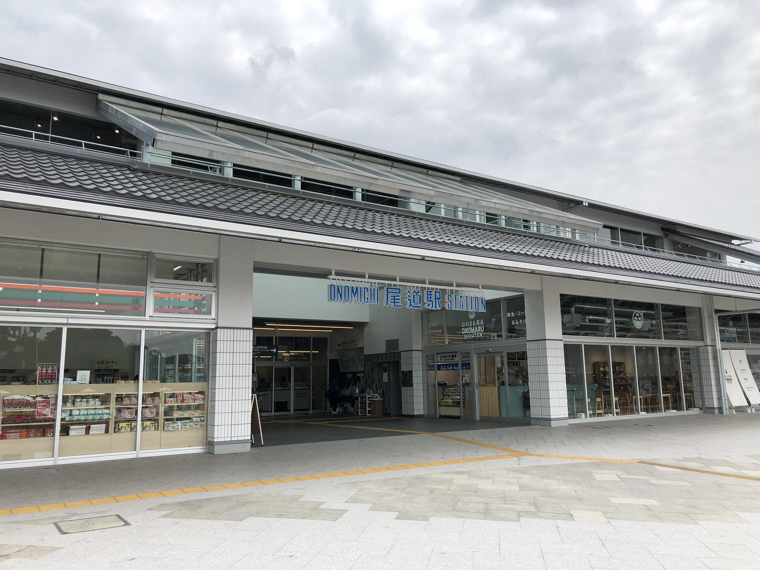 尾道駅 Daily
