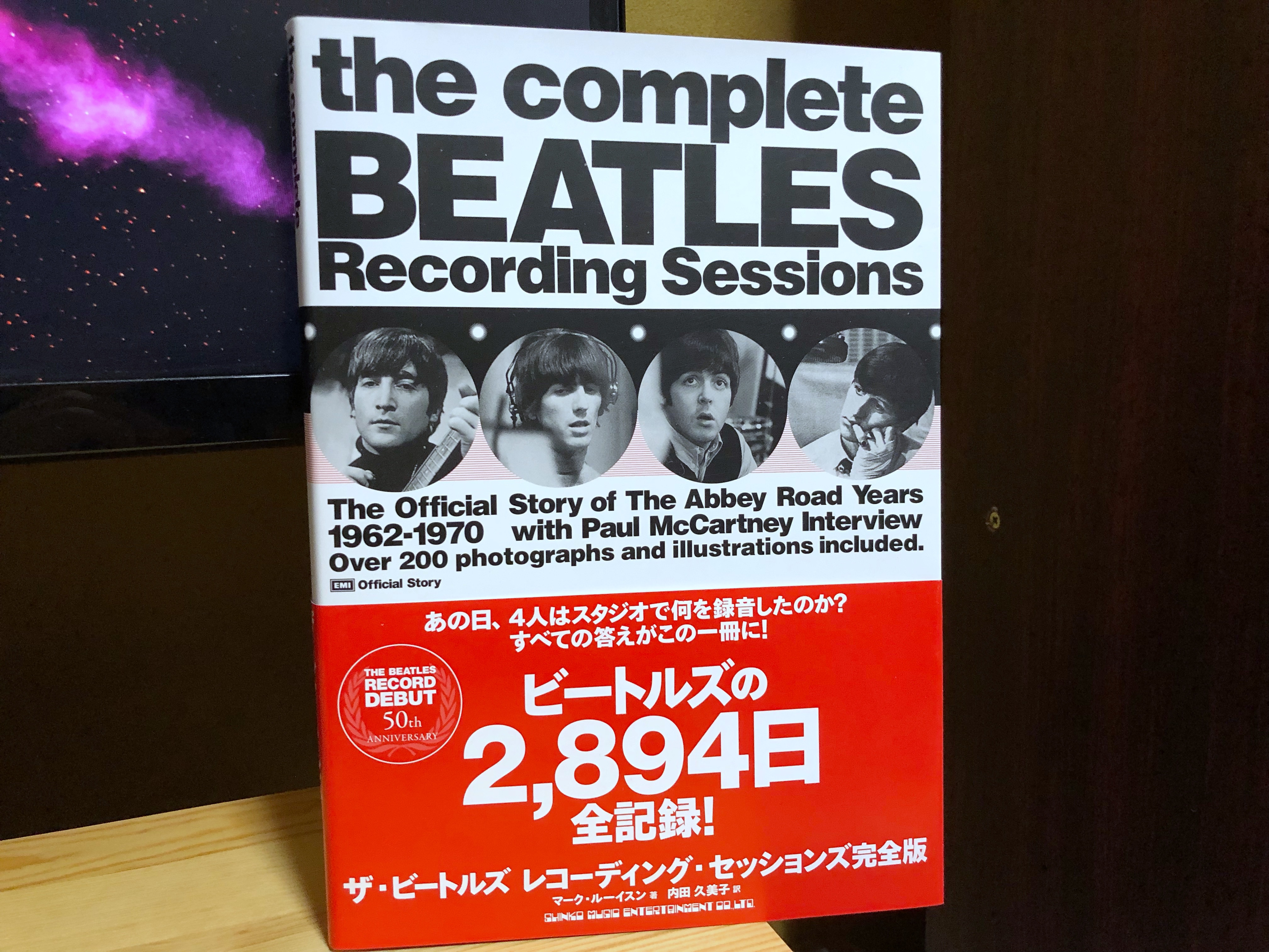 ザ・ビートルズ・レコーディング・セッションズ recording