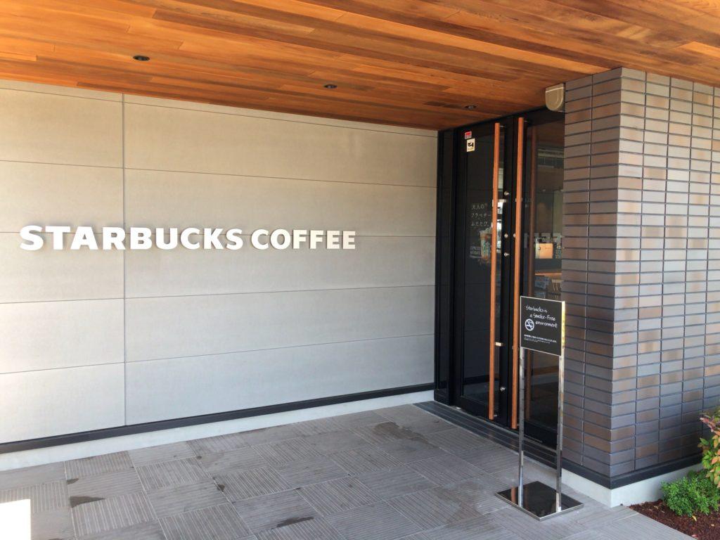 スターバックス福山多治米店の入り口 starbucks
