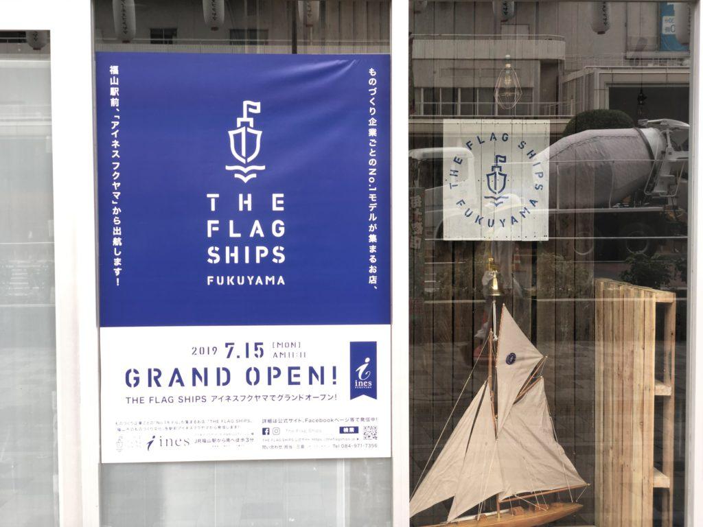 the lag ships fukuyama
