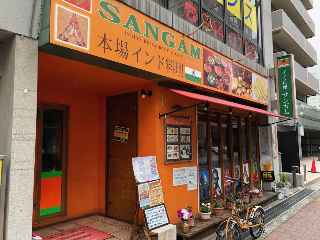 サンガム東桜町店の外観 curry