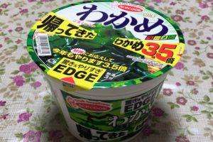 わかめラーメン3.5倍 wakame