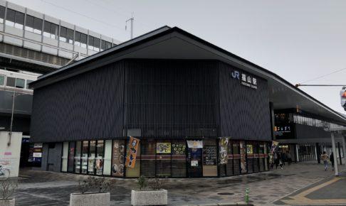 福山駅 momiji