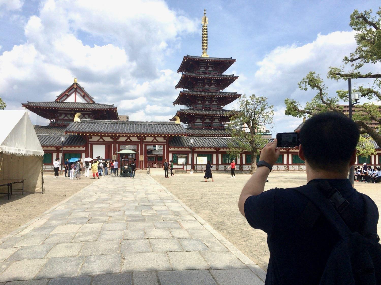 四天王寺 shitennoji