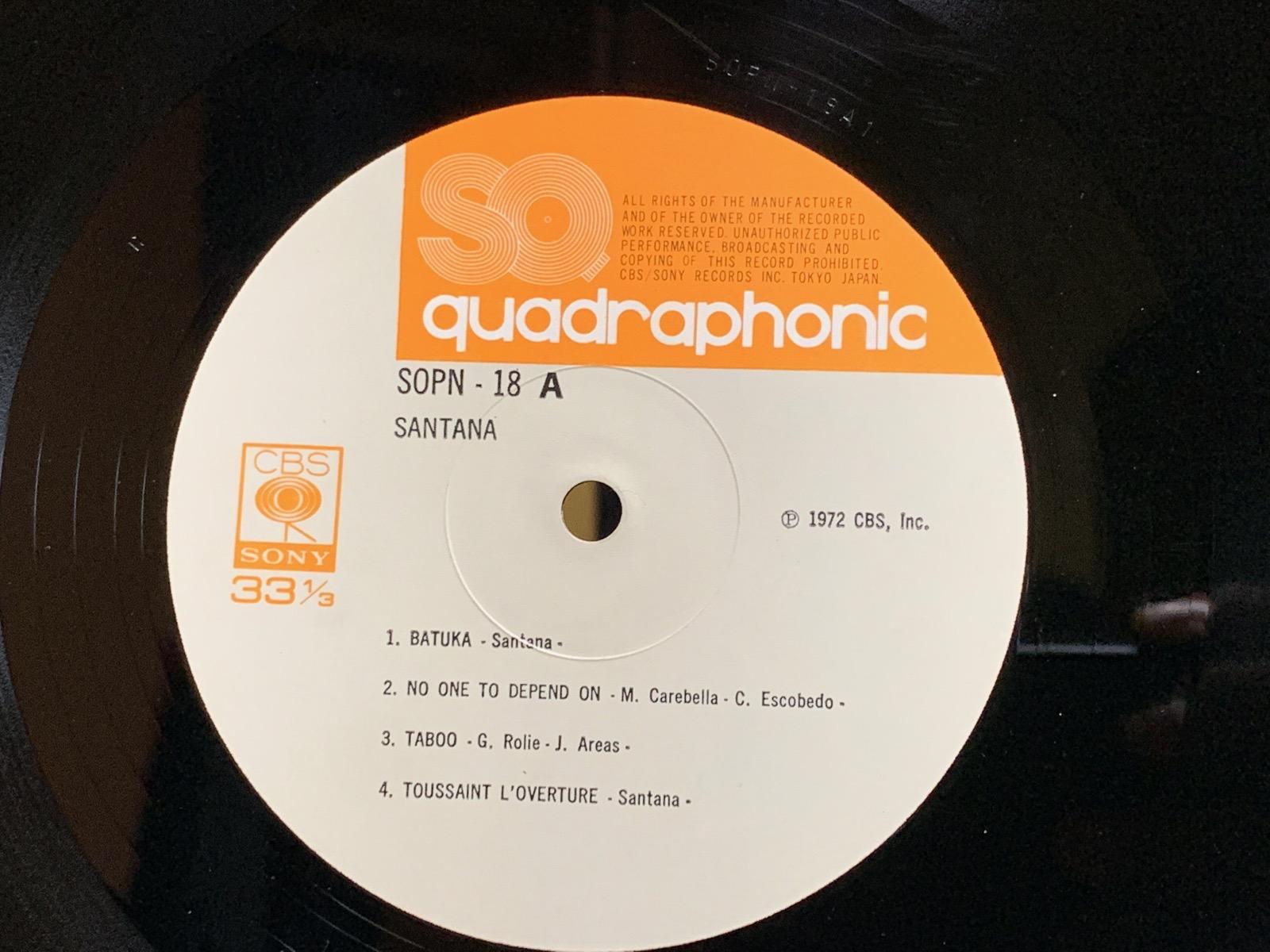レコードのレーベル面 quadraphonic
