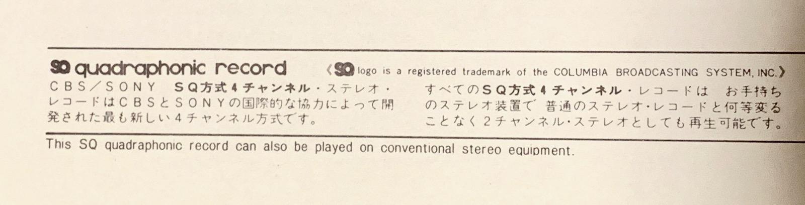 レコードの説明