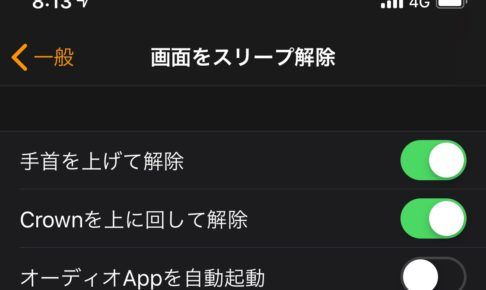 music app apple watch