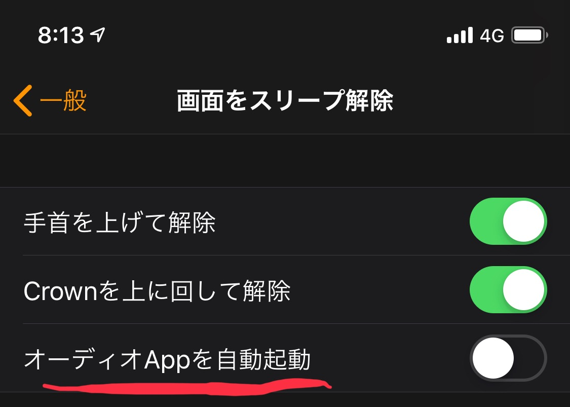 music app watch