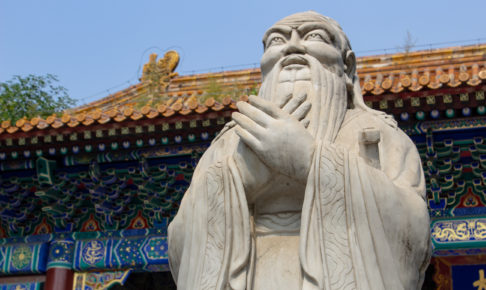 The Analects Confucius