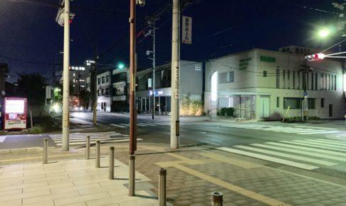夜の街 history
