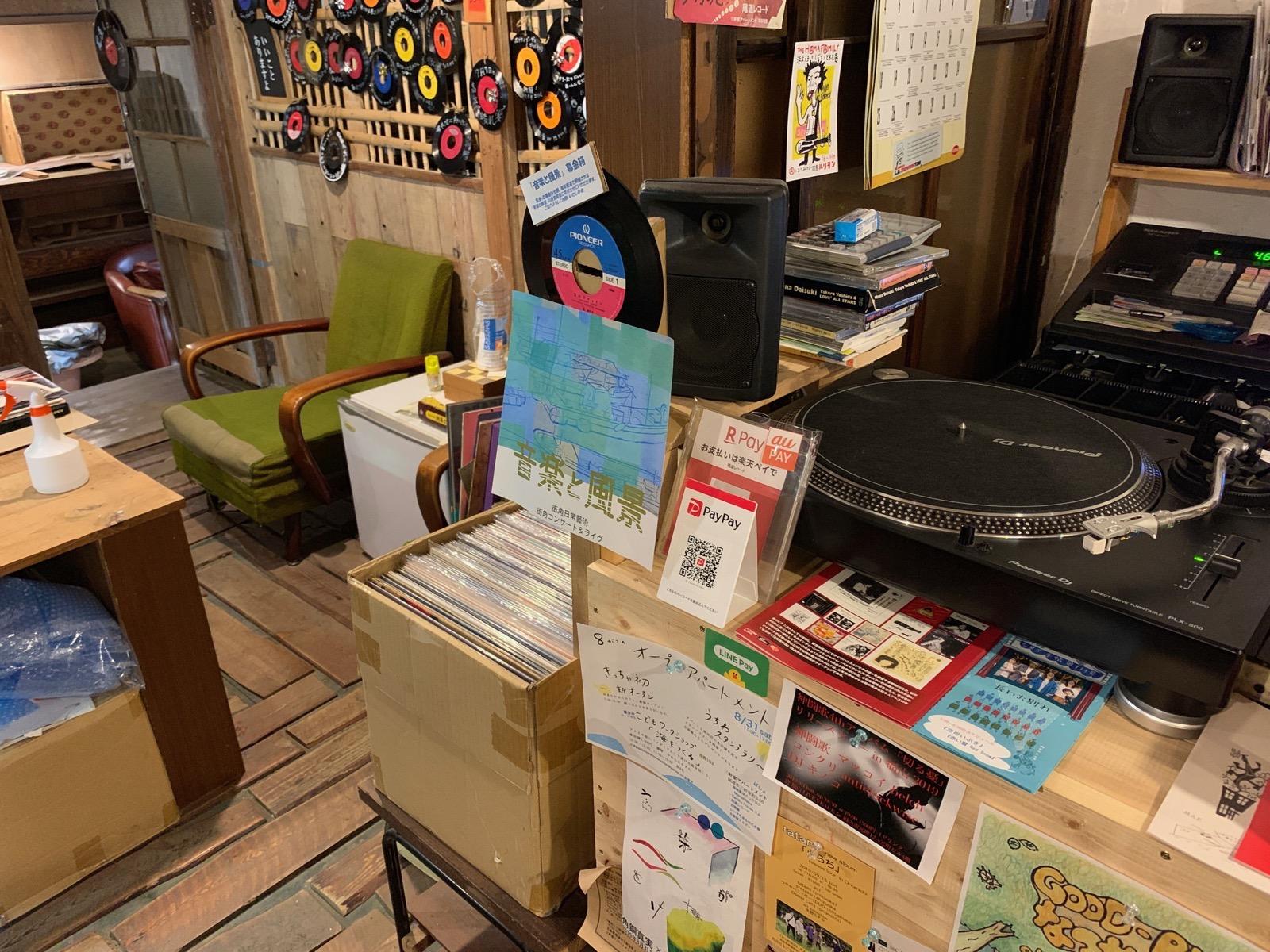 onomichi records 会計