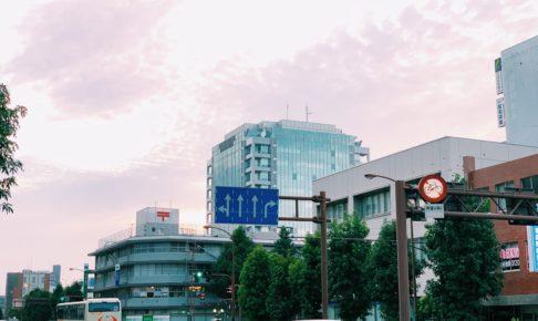 福山市の光景 investment