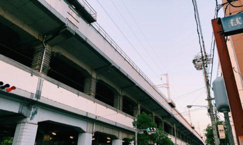 atopic 自分と向き合う 福山の道