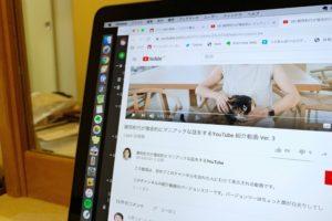 勝間和代が徹底的にマニアックな話をするYouTube katsuma