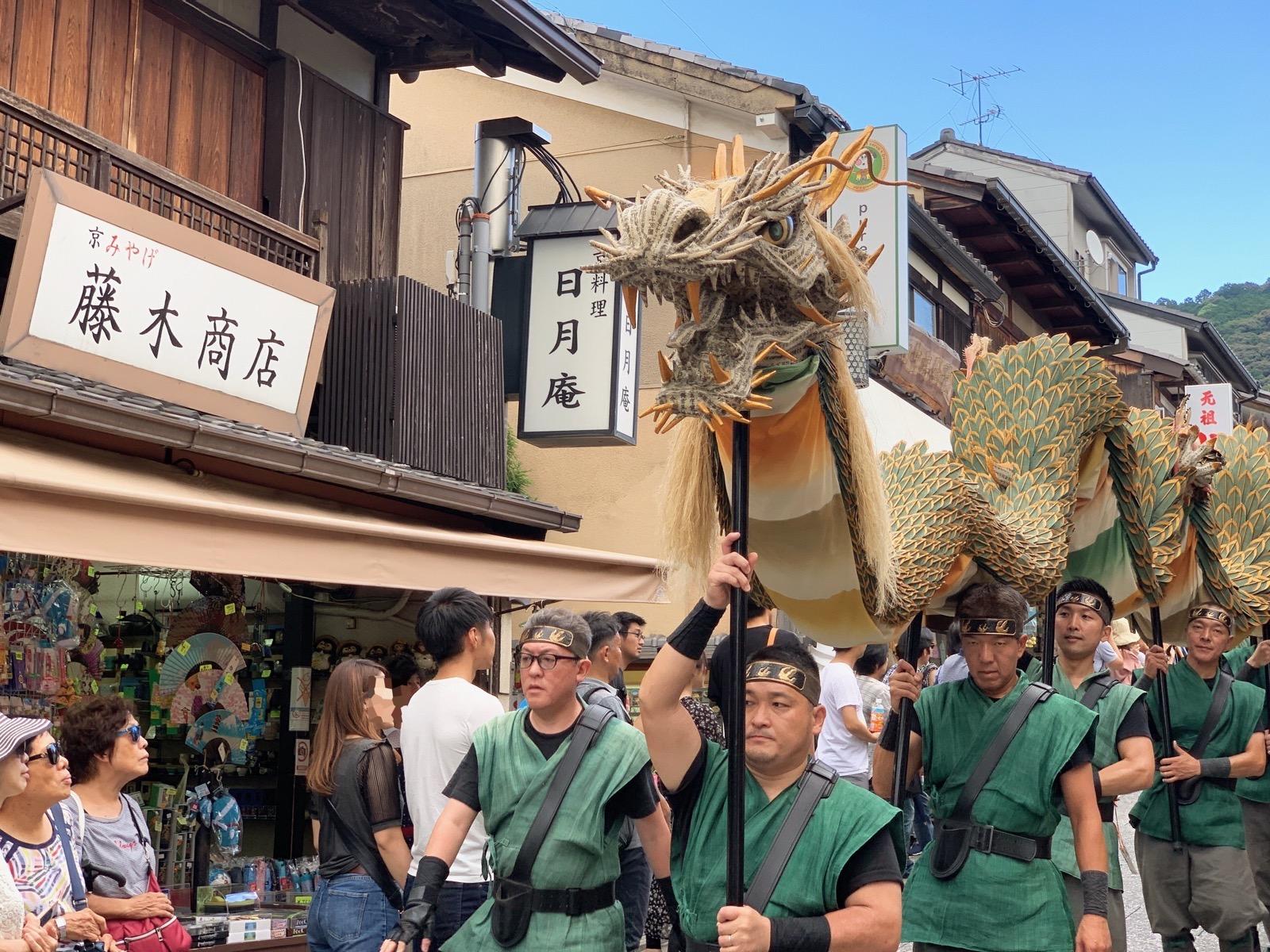 清水寺への道での青龍会