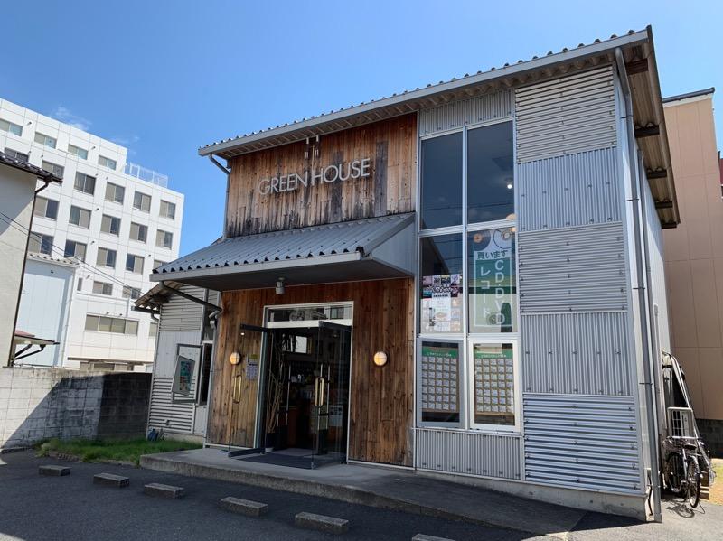 グリーンハウス倉敷 GREENHOUSE kurashiki