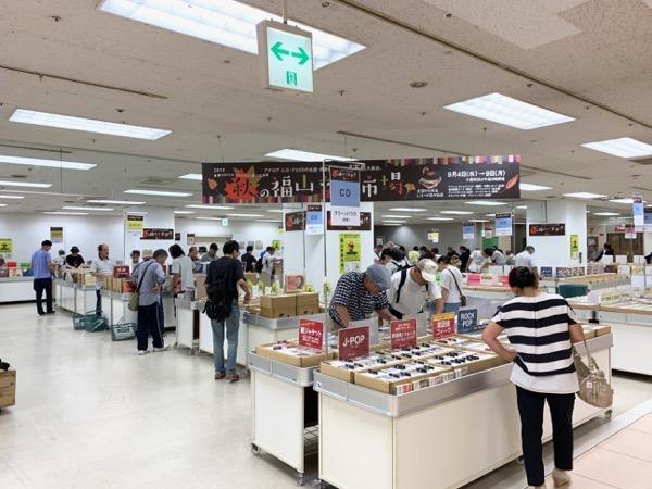 福山音楽市場 fukuyama music fair 2