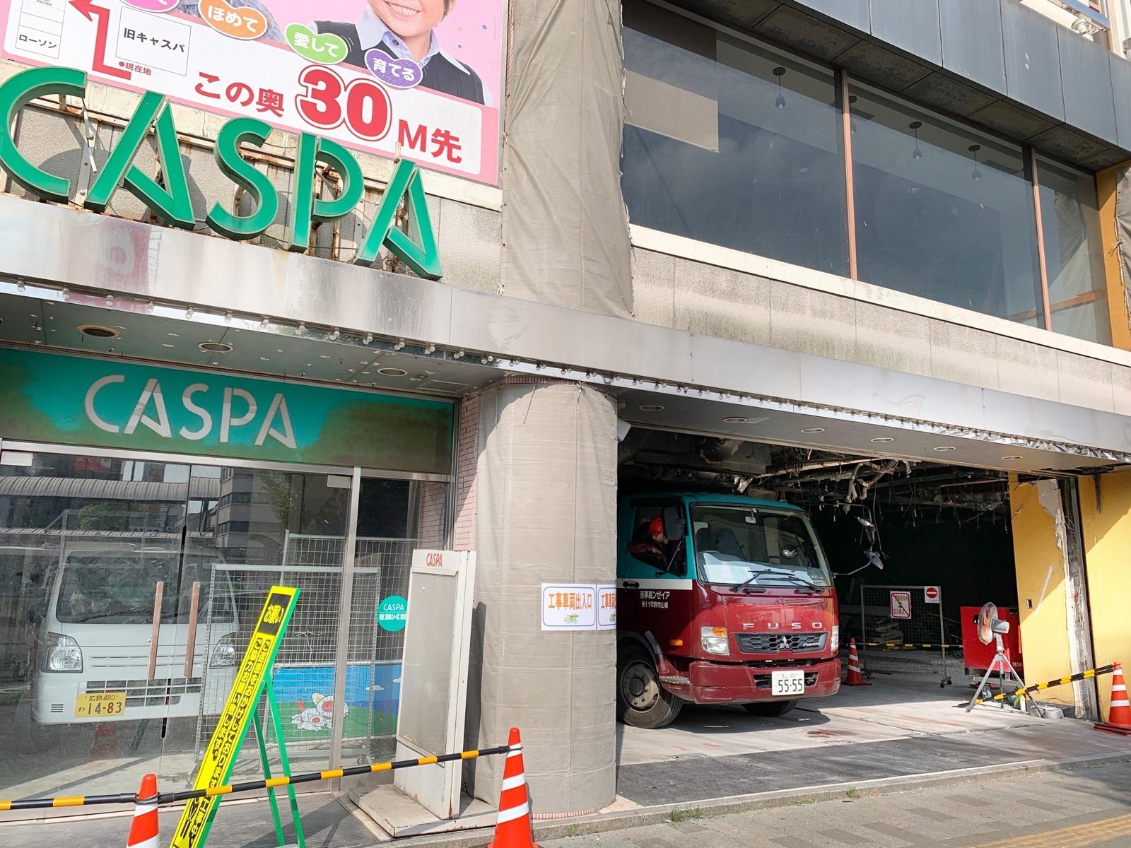 福山 CASPA