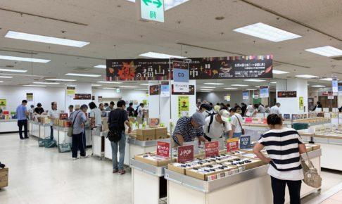 福山音楽市場 fukuyama music fair