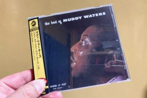 mudduy waters best of