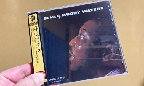 mudduy waters best of