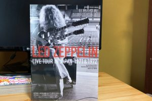 led zeppelin japan tour