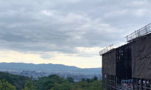 清水寺 kiyomizu dera kyoto