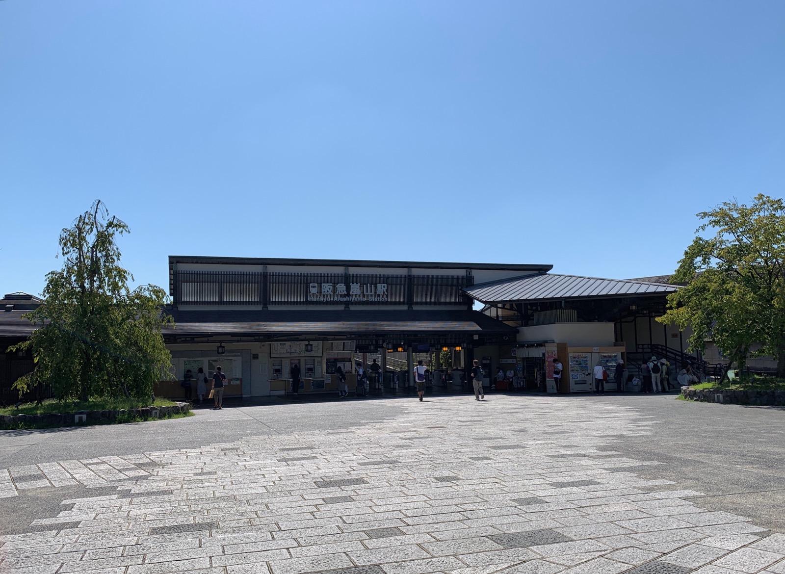 阪急嵐山駅 hankyu