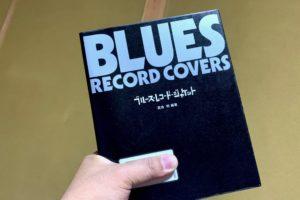 ブルースレコードジャケット blues record covers