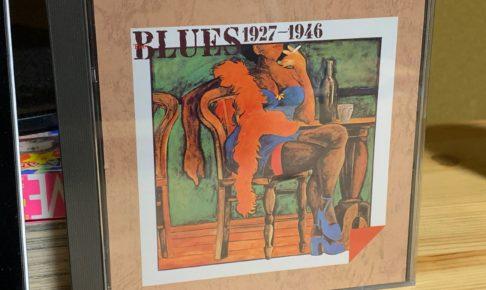 RCA ブルースの古典