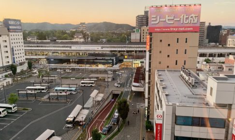 fukuyama station