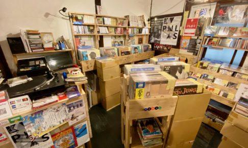 尾道レコード onomichi record store