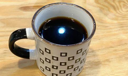 kaikoh record store coffee break