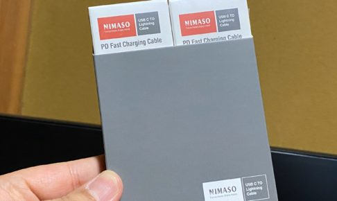 nimaso iPhone fast charge cable